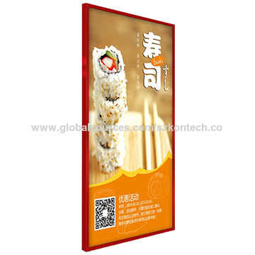 Indoor LCD digital signage, digital advertising light boxes, commercial advertising display screen